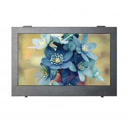 Outdoor LCD TV Professional Displ