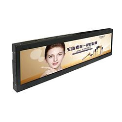 Stretch Signage Displays/Ultra stretched LCD Panels/Streched LCD Displays
